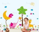 壁貼【橘果設計】星月樹 DIY組合壁貼/牆貼/壁紙/客廳臥室浴室幼稚園室內設計裝潢