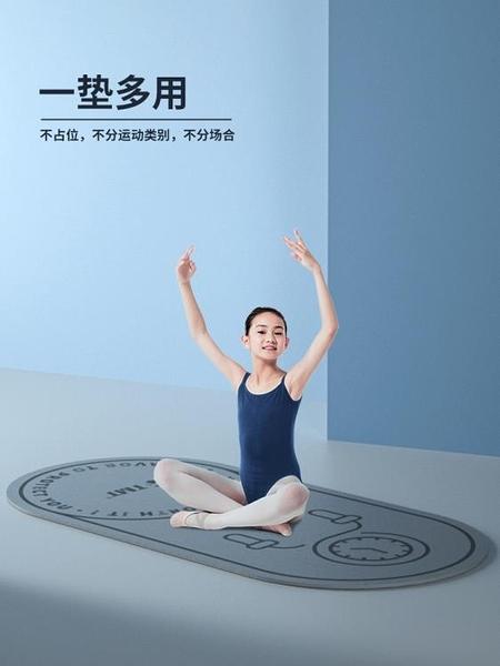 跳繩墊無味隔音減震高密度家用室內健身跳操舞跑步運動靜音瑜伽墊 夢幻小鎮