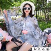 防曬披肩女夏防紫外線騎車沙灘絲巾
