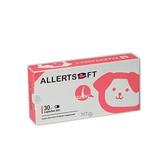 ☆寵愛家☆EBS-犬敏舒二代AllertSoft II-紅色加強型,寵物專用益生菌(2019新包裝)