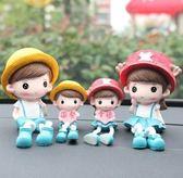 一家四口可愛創意汽車擺件裝飾品車內車上車載用品內飾車飾品擺飾 全館免運