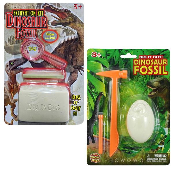 恐龍蛋 恐龍化石 挖掘考古 立體拼圖 夜光拼圖 侏羅紀 挖掘工具組 益智玩具 8063 好娃娃