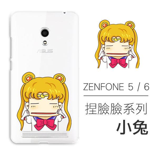 [ASUS Zenfone 5 / 6] 捏臉臉系列 超薄TPU 客製化手機殼 小丸子 小新 皮卡丘 阿呆 花輪 小兔