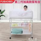寶寶收納洗澡按摩新生兒換衣撫觸台多功能嬰兒便攜護理台QM『櫻花小屋』