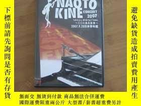 二手書博民逛書店木根尚登罕見NAOTO KINE CONCERT 2007Y17