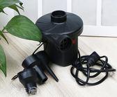 充氣筒 嬰兒游泳池電動充氣泵兒童游泳圈電泵打氣筒氣墊床充氣玩具打氣泵 夢藝家