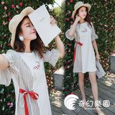 孕婦裝-夏裝韓版條紋系帶拼色純棉上衣懷孕期3-9個月連身裙-奇幻樂園