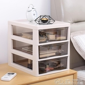 透明加厚辦公室桌面收納盒A4紙文具抽屜式多層儲物盒文件收納櫃子 居樂坊生活館