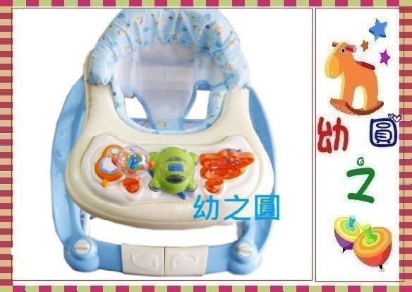 幼之圓* 兩用搖馬 學步車 .螃蟹車,全台最低價*台灣製造品質可靠