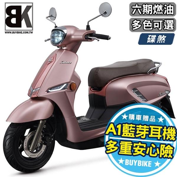 【抽NASA聯名錶】Saluto 125花漾特仕版 送A1藍芽耳機 多重好險(UC125)台鈴Suzuki