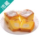 北海道牛奶蛋糕4個/盒【愛買冷藏】