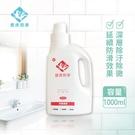 【南紡購物中心】【壁虎防滑Never-Slip】地板保養清潔劑1000ml