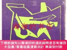 二手書博民逛書店美術手帖罕見1963年2月號 No.216Y473414 文 : 三輪福松 ; 寫真 : 東松照明 美術出