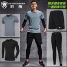 健身服男壓縮緊身速干衣健身房跑步服晨跑短袖運動套裝夏季訓練服  快速出貨