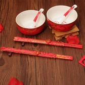 全館83折 華賽 結婚喜碗陶瓷對碗婚慶用品女方陪嫁紅碗套裝中式喜慶陶瓷碗