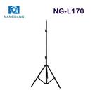 【EC數位】Nanguang 南冠 NG-L170 燈架 腳架 攝影 攝影棚 三腳架 支架 鋁合金 170cm