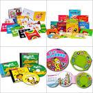 【風車圖書】寶寶的五感遊戲盒(0歲BOOK+幼兒故事+兩隻老虎+Baby歡樂鈴鼓)