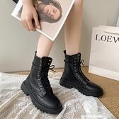 短靴 瘦瘦鞋馬丁靴女夏季百搭春秋單靴薄款英倫風短靴子-Ballet朵朵