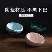 貓碗架貓碗貓咪陶瓷碗貓咪保護頸椎貓糧碗貓食盆寵物碗 嬡孕哺