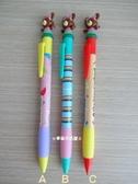 ☆草莓牛奶屋☆日本進口【Bear's School小熊學校】呼拉舞款自動鉛筆/原子筆