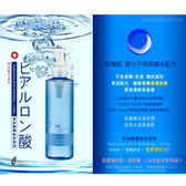 MOMUS  玻尿酸機能保濕液(210ml)【小三美日】