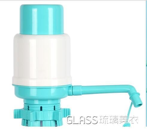 抽水器桶裝水壓水器手壓式飲水機純凈水桶礦泉水吸水按壓家用大桶  琉璃美衣