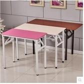 長條桌折疊桌餐桌家用簡約長方形小桌子(50*100雙層(顏色備註))