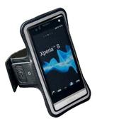 KAMEN Xction甲面X行動Sony Xperia TX專用運動臂套Sony Xperia M / L / S運動臂帶運動臂袋 ZR V iON