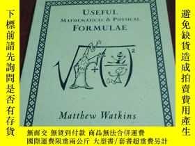 二手書博民逛書店USEFUL罕見MATHEMATICAL & PHYSICAL FORMULAE 有用的數學和物理公式Y204