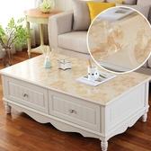 桌布 定制pvc透明桌布茶几桌布餐桌墊茶几墊桌布防水防燙油免洗長方形