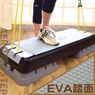 階梯踏板│台灣製造20CM三階段EVA有氧韻律踏板+拉繩(特大版)平衡板.健身推薦哪裡買專賣店