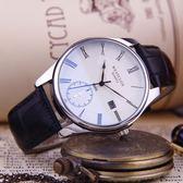 情侶手錶男學生錶牛皮帶防水手錶女簡約男士錶潮流韓版超薄石英錶