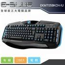 【意念數位館】E-3lue E-Blue 宜博 Cobra 眼鏡蛇II 三段變速/背光/中文電競鍵盤(EKM705BKCH-IU)