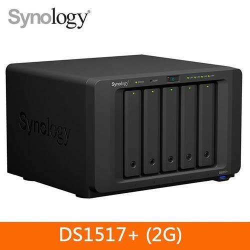 Synology DS1517+ (2G) 5Bay 網路儲存伺服器/五年保固(含2年延保)