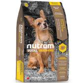 【寵物王國】nutram紐頓-T28無榖挑嘴小型犬(鮭魚+鱒魚)2.72kg
