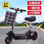 電動滑板車 電動車小型車女士折疊便攜代步車超輕成年滑板車迷你小海豚電瓶車 風馳