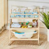 一件82折-嬰兒護理台換尿布台嬰兒床可行動幼兒洗澡台撫觸實木按摩台WY