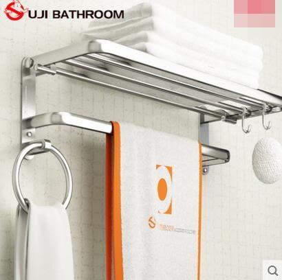 免打孔太空鋁衛生間置物架折疊浴巾架五金挂件【A款帶浴巾環】