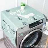 北歐加厚棉麻蓋布冰箱洗衣機罩床頭櫃蓋布多用收納掛袋防塵布蓋巾 美斯特精品
