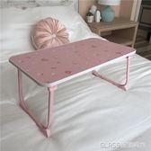 懶人桌電腦做桌子折疊宿舍床上書桌簡約簡易小桌子兒童家用可學生 igo  琉璃美衣