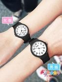 兒童指針錶 青年手錶女糖果色兒童電子錶運動情侶指針式潮款高中學生考試專用 1色