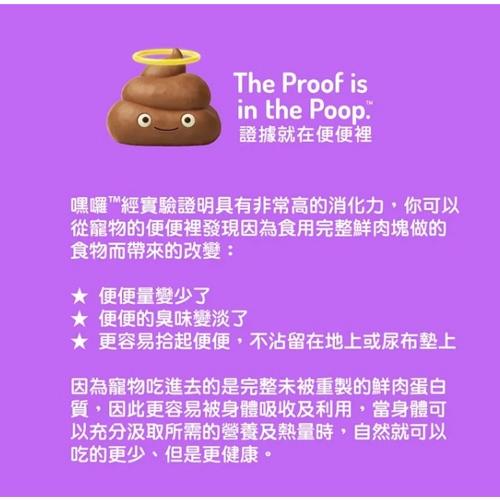 【培菓平價寵物網 】(送台彩刮刮卡*2張)HALO嘿囉》幼貓糧無穀野生鮭魚燉豌豆+鷹嘴豆 3磅(1.4kg)