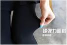 韓版顯瘦內搭褲襪 加厚保暖褲子 打底褲內...