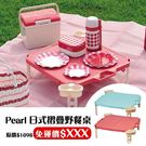 【日本鹿牌】日製CielCiel日式摺疊野餐桌 天空藍/粉紅