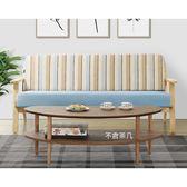【森可家居】海鷗三人座藍條紋布沙發 8ZX516-5 淺色架