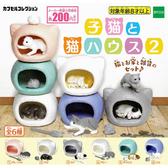 全套6款【日本正版】子貓與貓住屋 P2 扭蛋 轉蛋 幼貓之家 模型 擺飾 EPOCH - 622556
