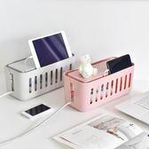 電源插座收納盒線插線板充電器電腦線網線整理盒 插座插排集線盒