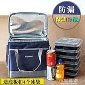 15L便攜保溫包大號加厚保鮮冰袋防水野餐冷藏袋小號送餐箱外賣袋『小淇嚴選』