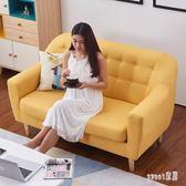 小型沙發 布藝雙人小沙發客廳整裝簡約現代公寓租房經濟型三人北歐小型沙發 LN6481 【小型沙發】
