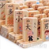 積木頭1拼裝2拼圖3歲以上四6六男女孩早教益智力動腦玩具